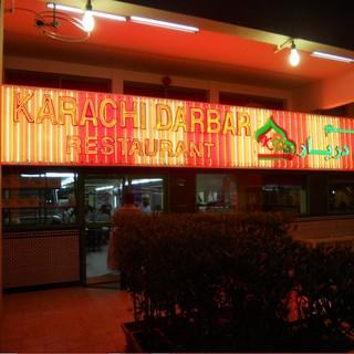 ドバイのインド料理店「KARACHIDARBAR」を日本で◎