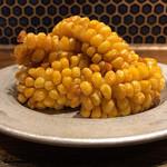 煮こみ屋   チョウチン - Mais granodinio fritto