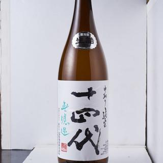 通常はこれほど飲めないグレード◎1,500円で日本酒飲み放題