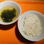 熟成焼肉 肉源 - ご飯&スープはおかわり自由!