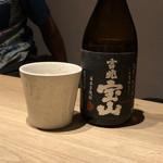 もつ唐と水炊きもつ鍋 由乃 - 吉兆宝山