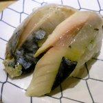元祖寿司 - しめさば(105円)