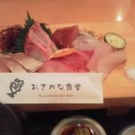 9353755 - 五島の地魚刺身定食