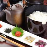 俵家商店 マルコメ - 厳選特Aお米のおひつご飯