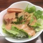 93530883 - 生野菜