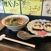 囲炉裏ダイニング たばこや - 料理写真:ランチメニューは、これ一本「五島うどんと巻き寿司」のセット680円です!(2018.9.28)