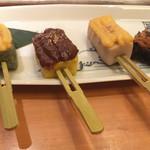 米祥 - 生麩のチーズ田楽700円