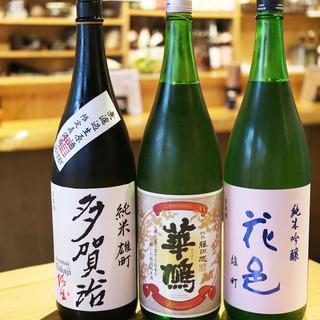 【魚と合うお酒が多数】希少な日本酒を取り揃えております!