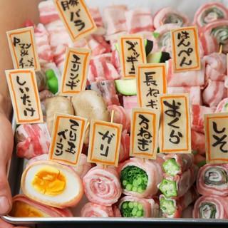 必食❗️名物「豚バラ野菜捲き串」200円〜