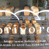 高級食パン専門店 ブライヴォリー - 外観写真:ショーウインドーに並ぶ食パンが目印