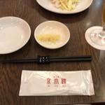 京鼎樓 - テーブルセット
