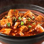 一路香 - 四川麻婆豆腐