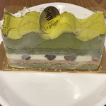 ル・プレジール - 料理写真:雅 370円