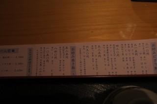 鮨もてなし屋 いけのべ - お寿司以外はお刺身、焼き魚、煮魚、茶碗蒸しなど