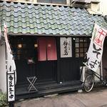 神十蕎麦 -