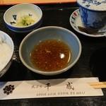 千成 - ご飯、お味噌汁、香の物、茶碗蒸し。