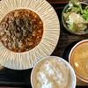 中国四川料理 九尾の狐 - 料理写真:四川麻婆豆腐定食930円