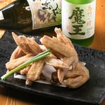 魚菜家 宇豆真季 - 料理写真
