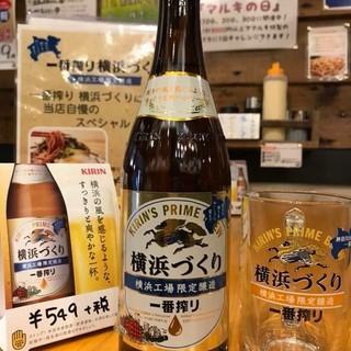 今宵は日本の文化!『焼きそば×ビール』!