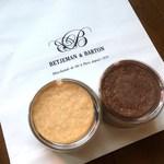 ベッジュマン&バートン - B&BガレットクラシックとB&Bガレットカカオ