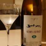 kiwa - 香り高きナイアガラ種