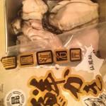 オラ アチャホ - クリーミー仙鳳趾産牡蠣