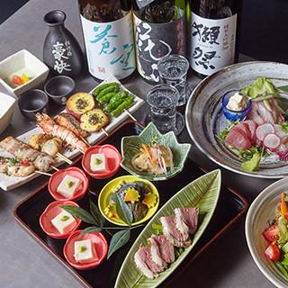 歓迎会にオススメ☆飲み放題付コースを2種類ご用意!