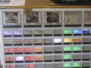 ラーメン二郎 - 券売機①