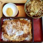 あかし庵 - 「カツ丼(上)」980円 ミニ蕎麦付き