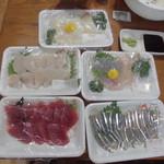 桜井鮮魚店