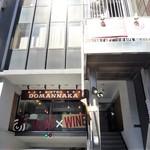 MEAT×WINE BISTRO DOMANNAKA - 2階です
