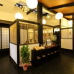 太郎茶屋 鎌倉 - メイン写真: