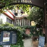 Restaurant Chez Noix -