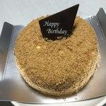アンリ・シャルパンティエ - Wチーズケーキ       誕生日ケーキでの利用の場合チョコプレートが付きます。