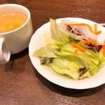 いきなりステーキ  - 料理写真:サラダとスープ