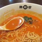 陳麻家 - スープ