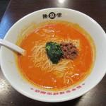陳麻家 - 担々麺+2辛