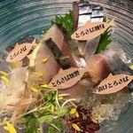 とろさば料理専門店 SABAR - 刺身