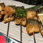とろさば料理専門店 SABAR - 串焼き