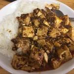 Karyuusankan - 陳麻婆豆腐丼