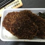 甘楽亭 - 料理写真:弁当