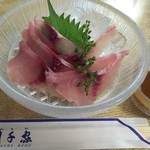 Kawachiya - 鯉あらい