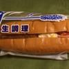 たけや製パン - 料理写真: