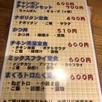 Yokatai - ランチもあります(^^)