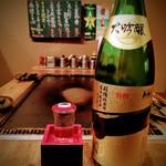 もんじゃ焼きお好み焼き鉄板焼き 一(いち) - 喉ごしも良く爽やかで飲みやすいお酒。和歌山県(世界一統)