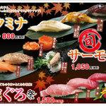 うまい鮨勘 - 《10月のお客様感謝セール》