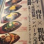 USHIHACHI 青葉台店 -