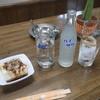 仙田屋酒店 - 料理写真:サワーフルセットと冷ややっこ