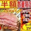 本格手作りレストラン さん・はろー - 料理写真: