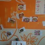 トムヤム食堂 - 壁のメニュー